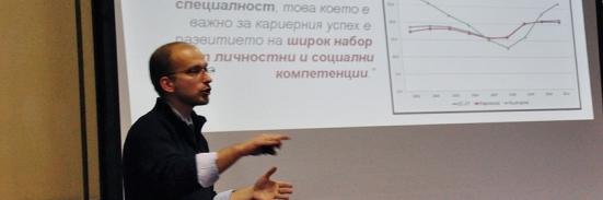 Hristian_Daskalov_edu